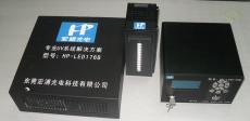 UV-LED线光源照射机