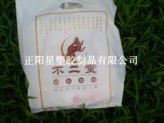 深圳手挽袋