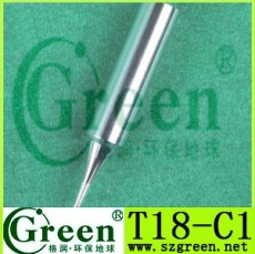 T18-C1馬蹄形烙鐵頭烙鐵尖烙鐵咀