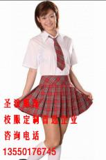 校服价格 校服定做价格 学生校服的价格