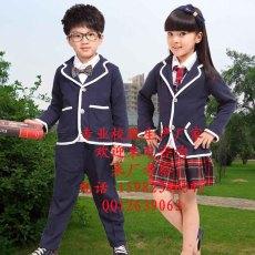 学生校服定做价格 校服的价格 定做校服厂