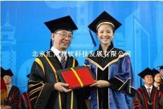 學位授予網上填報系統