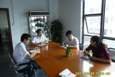 与深圳贝兰德电子有限公司管理者讨论6S启动