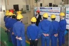 顾问在江苏某压铸企业6S-TPM管理项目辅导