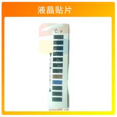 服裝溫度計 液晶溫度計