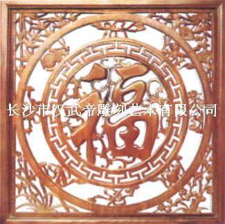 浮雕福字图片