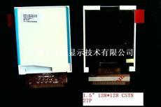 1.5寸CSTN 27p