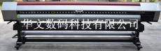 臺灣繪通X6-3200噴繪機