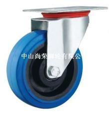 工業高彈力橡膠腳輪