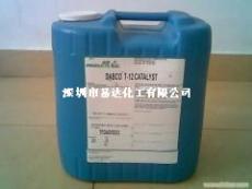 氣體T-12催干劑