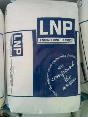 PPO Noryl NF1520美国液氮