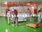北京企业搬家 安装搬迁真专业