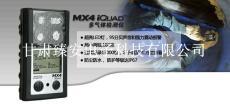 MX4 復合式多種氣體檢測儀
