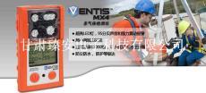 MX4 Ventis復合式多種氣體檢測儀