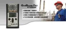 GB pro氢气检测仪
