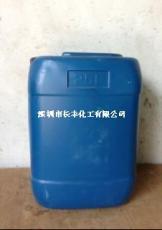 溶劑型吸塑油