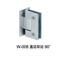 W-008 直邊雙邊90