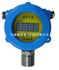 一氧化氮检测变送器 数码