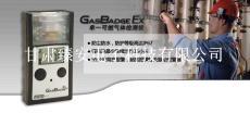GB90氨气检测仪