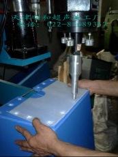 瓦楞箱焊接机-周转箱焊接机-中空板焊接机