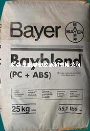电镀品级PC/ABS T45 德国拜耳PC/ABS