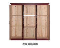 实木家具安装