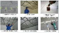 浙江混凝土樓面裂縫修補材料 混凝土裂縫修補規范及方法