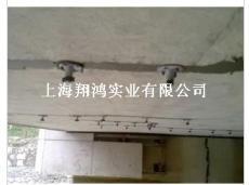 河南橋梁橋面板裂縫灌漿修補材料 樓板裂縫灌漿修補措施及方案