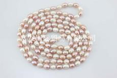 AAA Lange Perlen Ketten