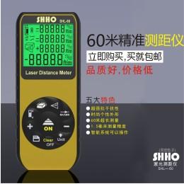 手持式60米激光测距仪