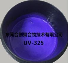 UV玻璃保護油墨