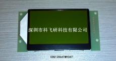 COG12864TM-9347液晶顯示屏 液晶模塊 LCD L