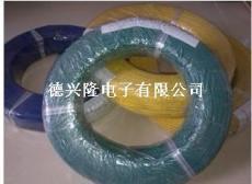供應1095 28 電子線批發 1095電線生產廠家 PVC電子線