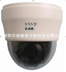 高速球型摄象机