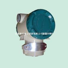興成智固定式可燃氣體檢測變送器