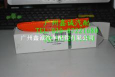 廣州鑫誠捷豹XJL配件 捷豹XJL前杠裝飾燈 捷豹車燈捷豹原廠配件