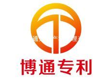 沙井专利 沙井专利申请 专利注册 沙井专利工厂