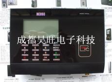 中控M300plus考勤机