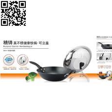 組合蓋聚能真不銹炒鍋 Stainless fry pan ZD-CG059-060