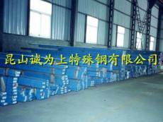 供應模具鋼材D2美國進口模具鋼