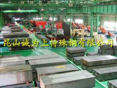 寶鋼W6高速工具鋼
