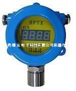 數碼管顯示二氧化氮氣體檢測變送器