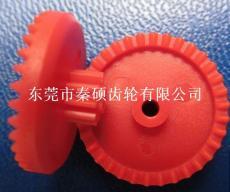 東莞秦碩塑料冠齒輪