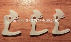 東莞秦碩塑膠異形齒輪