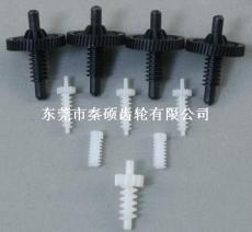 塑胶蜗杆-广东蜗杆-东莞蜗杆-秦硕蜗杆生产销售