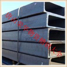 唐山槽钢 唐山国标大厂槽钢