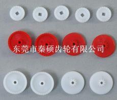 玩具齒輪-玩具塑膠齒輪-玩具塑料齒輪-秦碩塑料齒輪