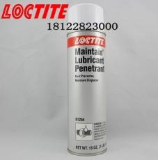 樂泰81204螺絲松動劑 可滲透潤滑膠水 用于銹蝕的螺栓