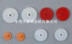 玩具齿轮-东莞玩具齿轮-东莞塑胶齿轮-东莞塑料齿轮