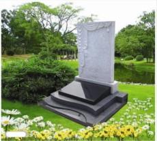 艺术墓 1